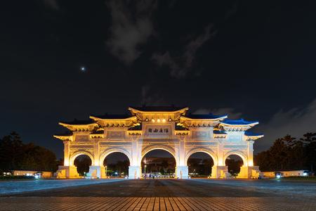 Liberty Square main gate of Chiang Kai-Shek Memorial Hall at night in Taipei, Taiwan. the famous landmark Editorial