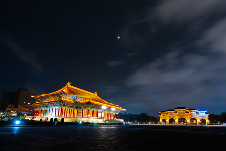 National Theater Hall and Liberty Square main gate of Chiang Kai-Shek Memorial Hall at night in Taipei, Taiwan. the famous landmark