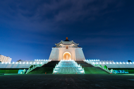Chiang Kai-Shek Memorial Hall at night in Taipei, the famous place of Taiwan