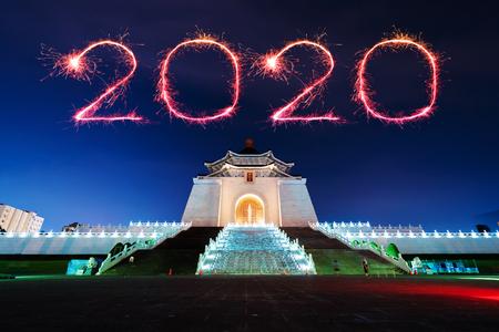 2020 happy new year fireworks celebrating over Chiang Kai-Shek Memorial Hall at night in Taipei, Taiwan
