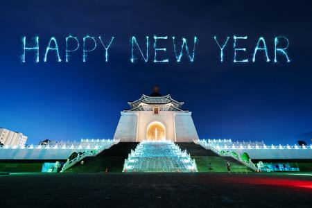 happy new year fireworks celebrating over Chiang Kai-Shek Memorial Hall at night in Taipei, Taiwan Redactioneel