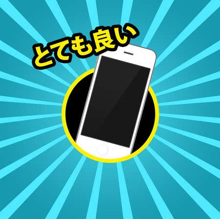 Illustration of smartphone in pop art style illustration