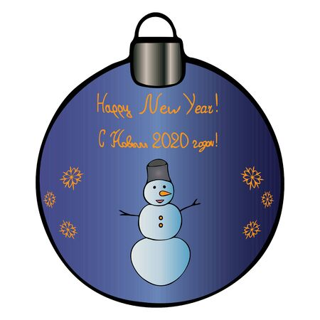 Color illustration Snowman in a glass bowl. Fairytale character. Christmas tree toy. Colorless background. Happy New Year. Translation of the inscription from Russian - happy new year 2020. Holiday print.