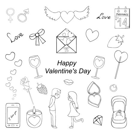 Set of Valentine day. Outline of a vector illustration on an isolated background. Coloring book for children and adults. Ideas for a book, magazine, or web design. Holiday sketch.
