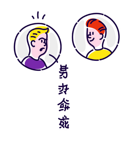 Fashionable avatar characters, contour style. Vector illustration. Heroes on a white background. The dispute between people. Characters in the comic style. Illustration