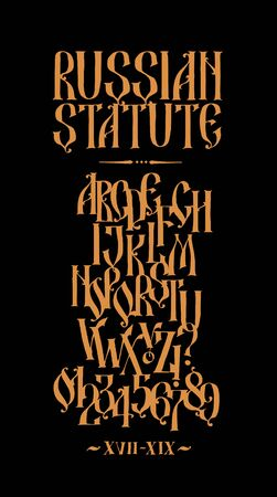 The alphabet of the Old Russian font. Vector. Latin letters inscription in English. Neo-Russian style 17-19 century. Style is arbitrary, drawing characters by hand. Gothic graffiti. All characters separately.