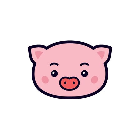 Illustration of a pig. Vector. Icons for the site. Character, pork head. Sign, logo for the store and packaging.