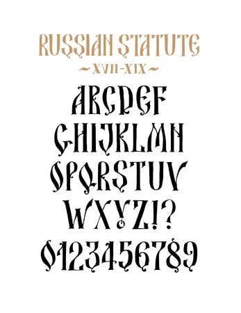 The alphabet of the Old Russian font. Vector. Latin letters inscription in English. Neo-Russian style 17-19 century. Style is arbitrary, drawing characters by hand. All characters separately. Çizim