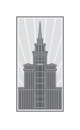 Illustration of a skyscraper. Vector. High-rise tower; logo for a construction company.