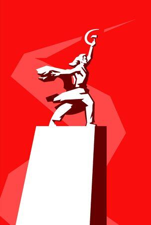 Ilustracja pomnika Robotnik i kolektywna dziewczyna na farmie. Wektor. Pomnik, symbol dorobku narodu radzieckiego. Sierp i młot w rękach. Jeden z symboli Moskwy. Ogólnorosyjskie Centrum Wystawowe Moskwa.