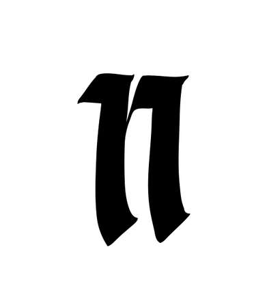 Letter N, in the Gothic style. Vector. Alphabet. The symbol is isolated on a white background. Calligraphy and lettering. Medieval Latin letter. Illustration
