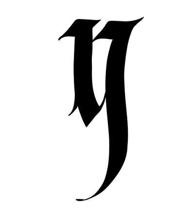 Letter Y, in the Gothic style. Vector. Alphabet. The symbol is isolated on a white background. Calligraphy and lettering. Medieval Latin letter. Illustration