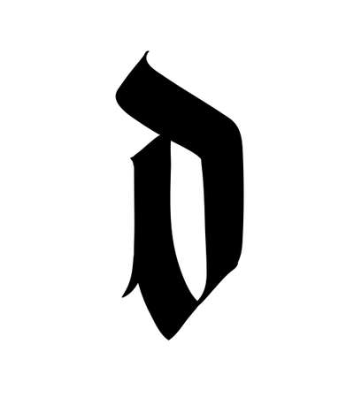 Letter D, in the Gothic style. Vector. Alphabet. The symbol is isolated on a white background. Calligraphy and lettering. Medieval Latin letter. Standard-Bild - 157571968