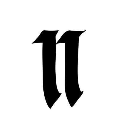 Letter U, in the Gothic style. Vector. Alphabet. The symbol is isolated on a white background. Calligraphy and lettering. Medieval Latin letter.