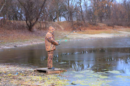 A man is fishing Stock Photo - 3957359