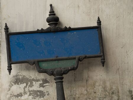 old sign: Blank old street sign