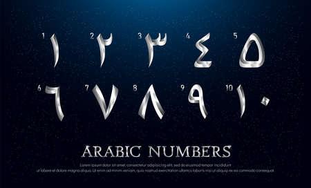 Arabian number font set of elegant silver colored metal numbers. Vector illustrator.