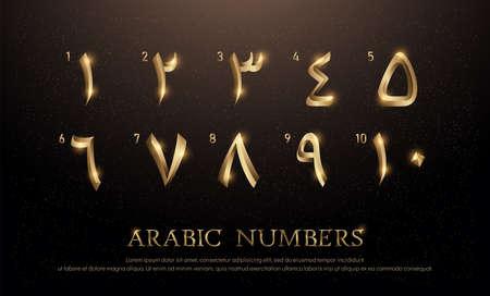 Arabian number font set of elegant gold colored metal numbers. Vector illustrator