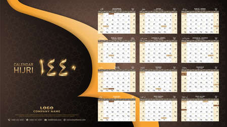 Hijri 1440 calendar 2018-2019 design template. muharram is the first month of the Islamic calendar. Vector illustration. Ilustração