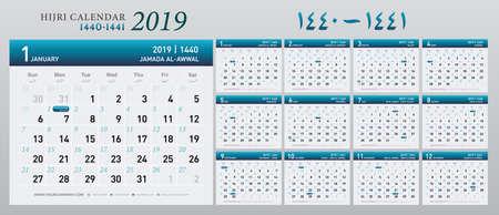calendar 2019 Hijri 1440 to 1441 islamic template. Simple minimal wall type calendar hijri. vector illustration Illustration