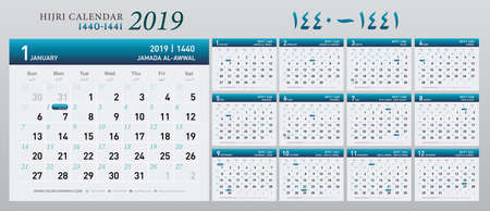 calendar 2019 Hijri 1440 to 1441 islamic template. Simple minimal wall type calendar hijri. vector illustration Vectores