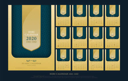 islamic calendar 2020 hijri 1441-1442 design template. Simple luxury elegant gold wall and desk type. artwork A5 size with islamic pattern template. vector illustration
