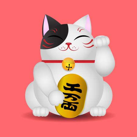 Chat japonais, Maneki Neko, illustration vectorielle Vecteurs