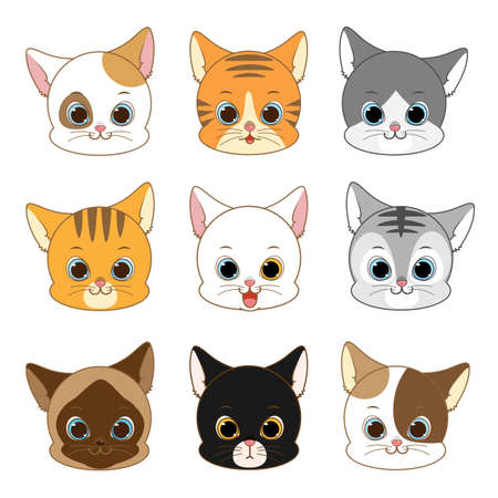 Cute Smiling Cat Head Collection Set, Vector Illustration