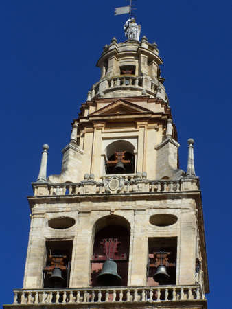 reclaiming: Bell tower of Cordoba