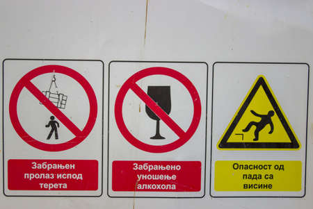 Warning signs on the building site