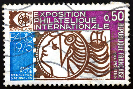 French postage stamp. Exposition philatelique internationale - ARPHILA 1975 Paris Grand Palais photo