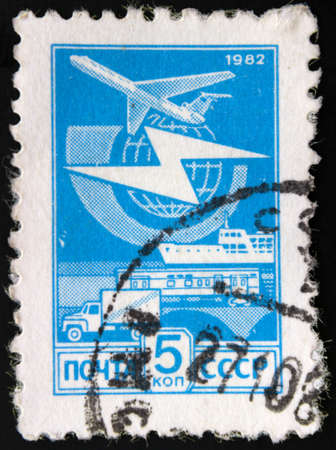 iron curtain: 1982 Soviet postage stamp, shows: truck, train, ship and plane.