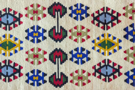 multy: Beautiful and multy coloured Pirot kilim background