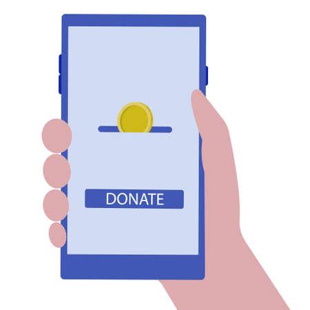 Modern technology of online donation. Flat illustration. 矢量图像