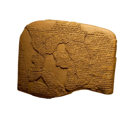ancient cuneiform writing on clay tablets photo