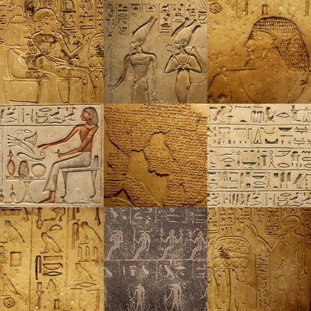 ancient egyptian culture: set of ancient Egyptian writing on stone