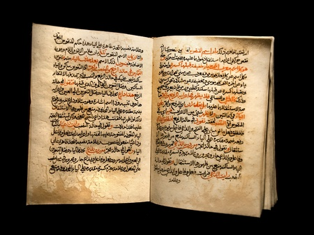 koran: Koran open on a black background