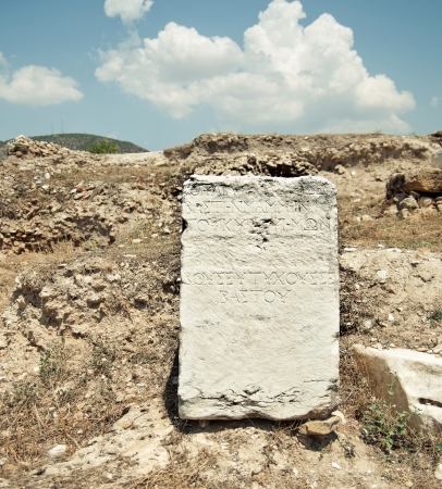 greek alphabet: Ancient Greek plates with a letter from the ruins of the city