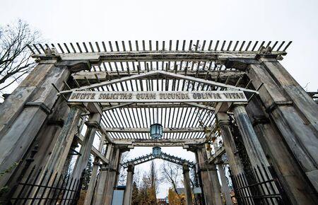 wilanow: Warsaw, Poland - november 09, 2014:   gates to the park Wilanow Palace in Warsaw, Poland. Editorial