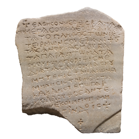 inscriptions: ancient stones with inscriptions isolated on a white background