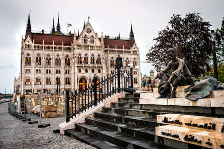 governmental: view on square and National Hungarian Parliament Stock Photo