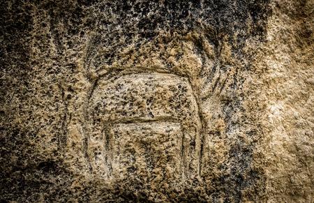 Ancient petroglyph of an animal in Gobustan National park. Exposition of Petroglyphs in Gobustan near Baku, Azerbaijan.