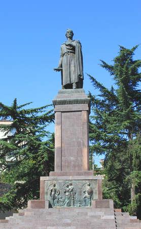 rustaveli: Monument of Shota Rustaveli Stock Photo