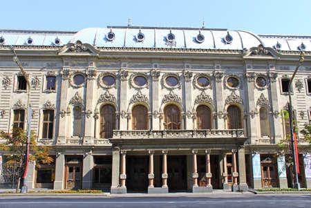 Shota Rustaveli Theatre in Tbilisi, Georgia Imagens