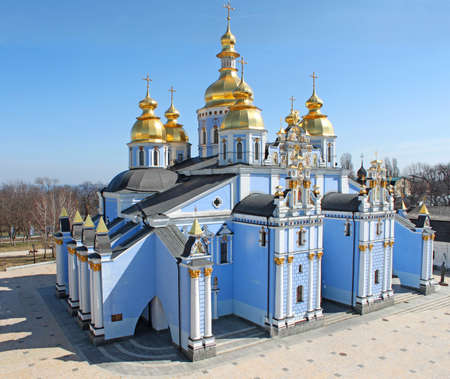 St. Michaels Golden-Domed Monastery - famous church complex in Kiev, Ukraine photo