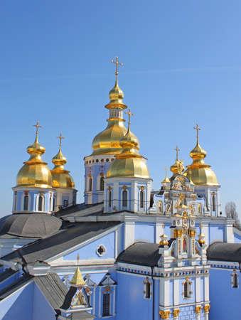 St. Michael's Golden-Domed Monastery - famous church complex in Kiev, Ukraine Stock Photo - 9443392