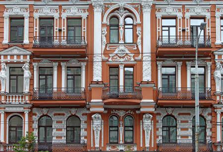 Old building in Kiev in downtown Stock Photo - 9531727