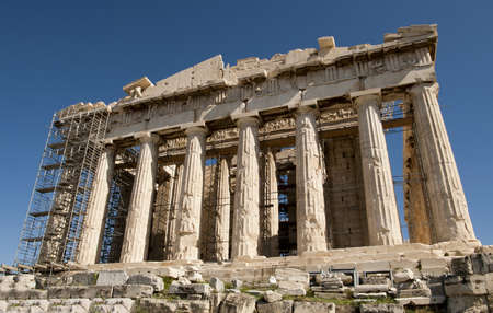 The Parthenon photo