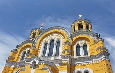 Big Vladimir Cathedral in Kiev in Ukraine in summer photo