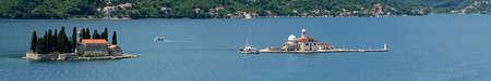 Islands in the Bay of Kotor. Montenegro photo